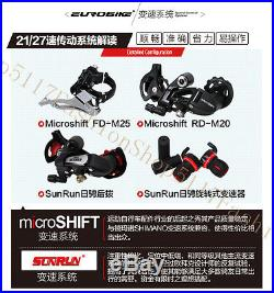 26''Mountain Bike Suspension Forks Bikes Bicycles 21 Speeds Alloy Frame sd02