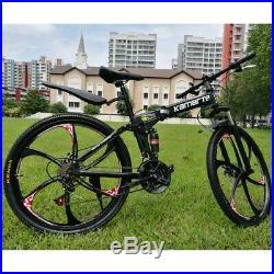 Men, Women 21 Speed 26 Wheel Childrens Suspension FOLDING Mountain Bike/Bicycle