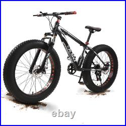 Mountain Bike/Bicycle Fat Tire NEW SPEED Men/Women 26MTB Frame Full Suspension